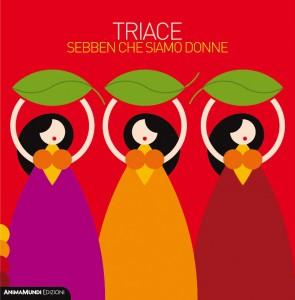 ovidioventuroso-disco-triace